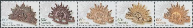 AUS SG3770a Rising Sun Badge strip of 5